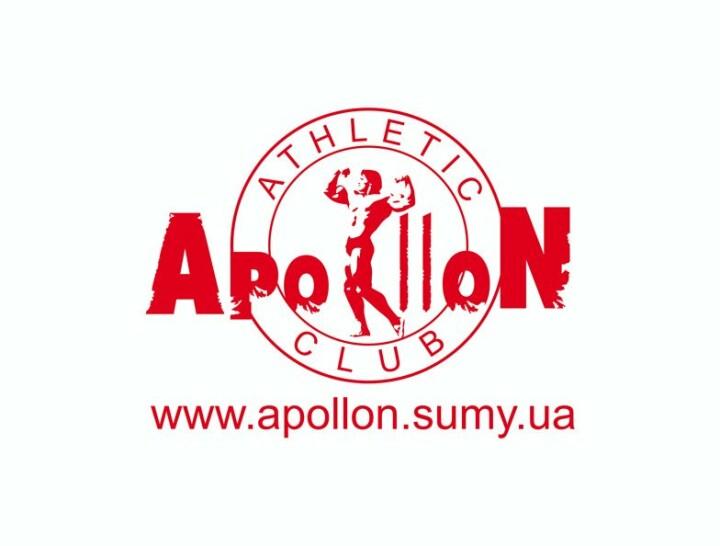 Логотип - Фитнес-клуб «Аполлон» в г.Сумы