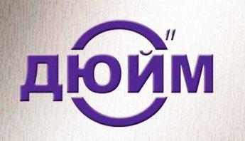 Логотип - ТОВ СК «Дюйм» - салон-магазин отопительного оборудования, водоснабжения и канализации в г.Сумы