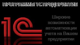 Логотип - Бухбюро - весь спектр бухгалтерских услуг в г.Сумы