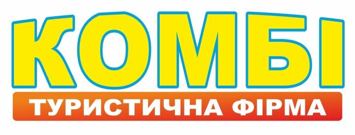 Логотип - Туристическая фирма «Комби» в г.Cумы