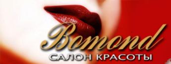 Логотип - Салон красоты «BOMOND»