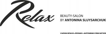 Салон красоты «Relax» Антонины Слюсарчук