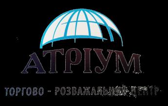 Логотип - Торгово-развлекательный центр  «Атриум»