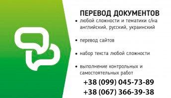 Логотип - Maria – переводы сайтов и текстов любой сложности