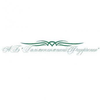 Логотип - Адвокатське бюро «Галімон компанії Федорченко»