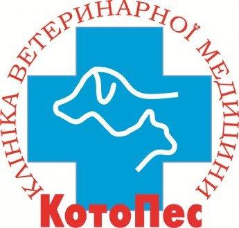 Логотип - Клиника ветеринарной медицины «КотоПес»