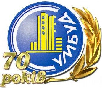 Логотип - Сумбуд - строительный лидер Сумщины, продажа квартир в элитных новостройках