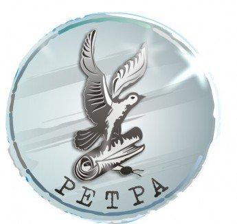 Логотип - Ретра, котлы на твердом топливе