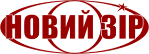 Логотип - Медицинский центр «Новий зір» в г.Сумы