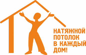 Логотип - Натяжные потолки «Мой потолок» в г. Сумы
