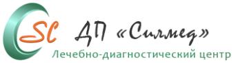 Лечебно-диагностический центр «Силмед» в г.Сумы
