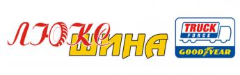 Логотип - Шинный сервис «Люксшина» в г.Сумы