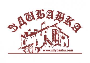 Логотип - Отельно - ресторанный комплекс «Здыбанка»