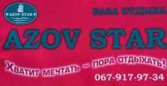 Логотип - База отдыха AZOV STAR (Азов Стар) в Кирилловке