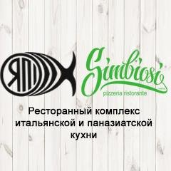 """Логотип - Ресторанный комплекс итальянской и паназиатской кухни """"Simbiosi-Япи"""" в г.Сумы"""