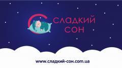 Интернет магазин ортопедических матрасов «Сладкий сон»