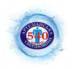 Логотип - Артезианская-540 - доставка питевой воды в Сумах