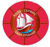 Логотип - База отдыха АЗОВ-СЕРВИС в Кирилловке