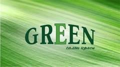 """Логотип - Салон краси """"GREEN"""""""