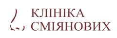 Логотип - Клиника Смеяновых - Специализированный медицинский ЛОР-центр