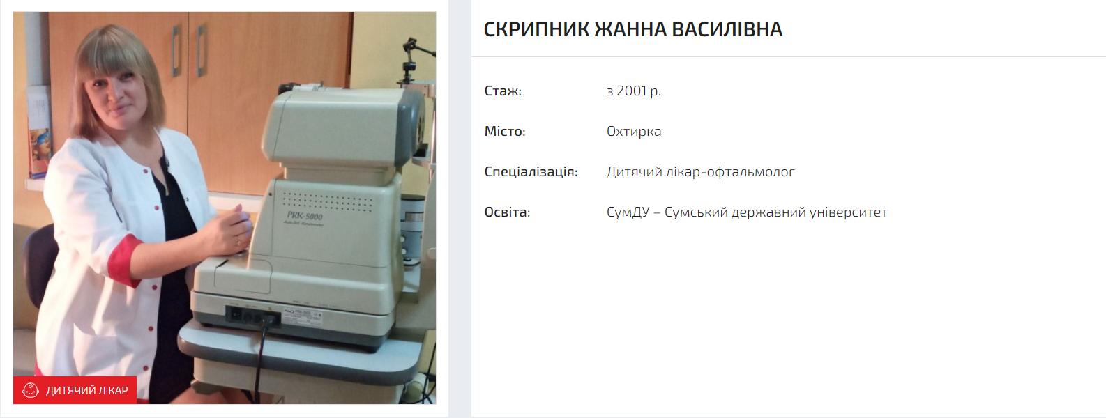 Лікарі, фото-23