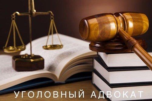 киев юридическая консультация