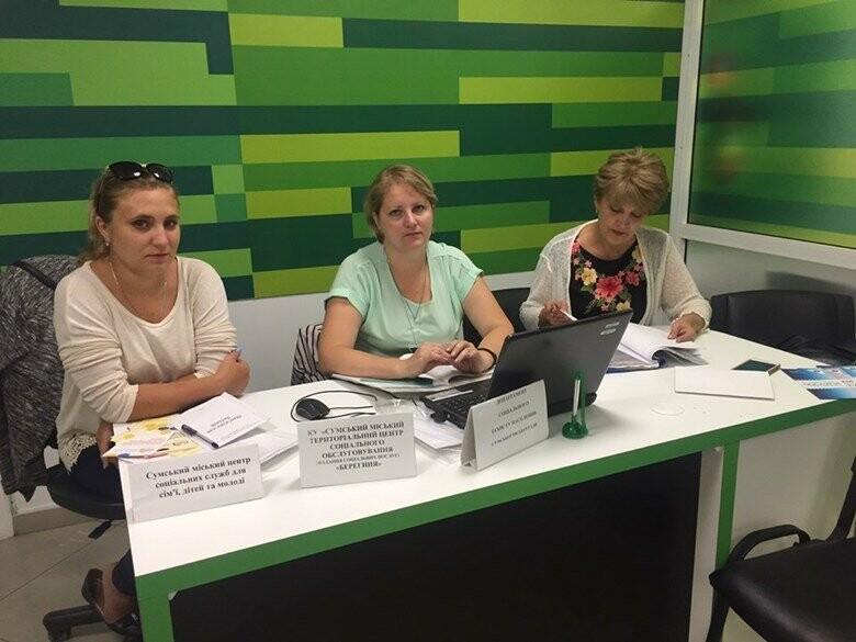 Минулого тижня у Сумах відбулись два засідання «мобільного соціального офісу»