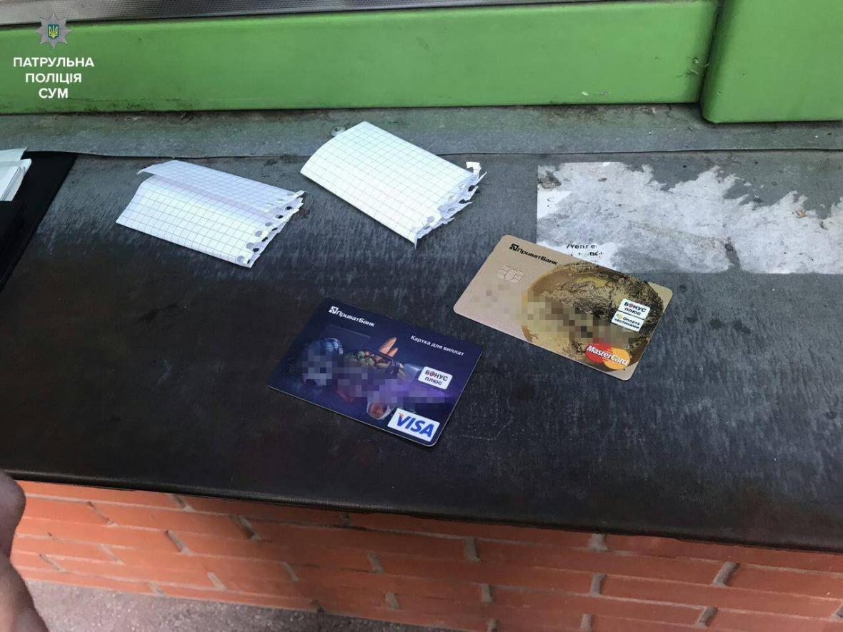 Сумчанин пытался снять в банкомате деньги с чужих карточек, фото-2
