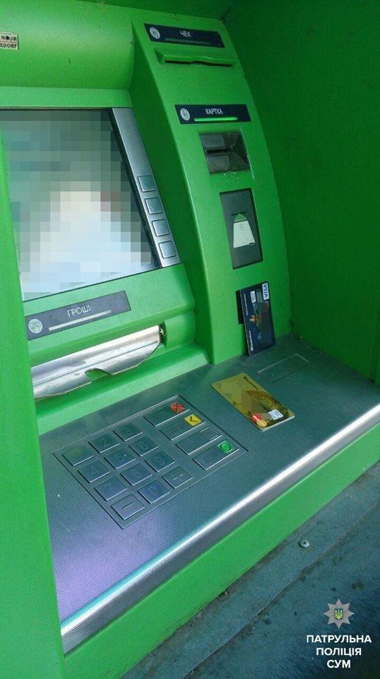 Сумчанин пытался снять в банкомате деньги с чужих карточек, фото-1