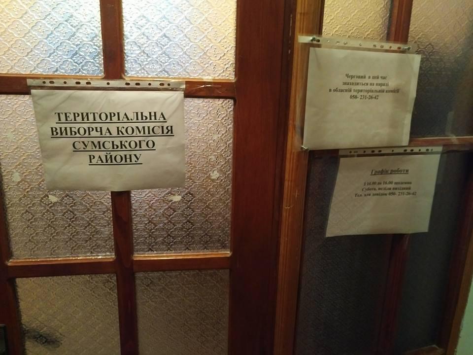 Депутат від «Самопомочі» обурений недотриманням місцевими органами вимог виборчого законодавства, фото-2