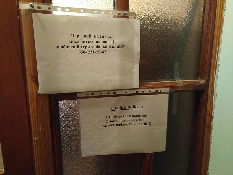 Депутат від «Самопомочі» обурений недотриманням місцевими органами вимог виборчого законодавства, фото-1