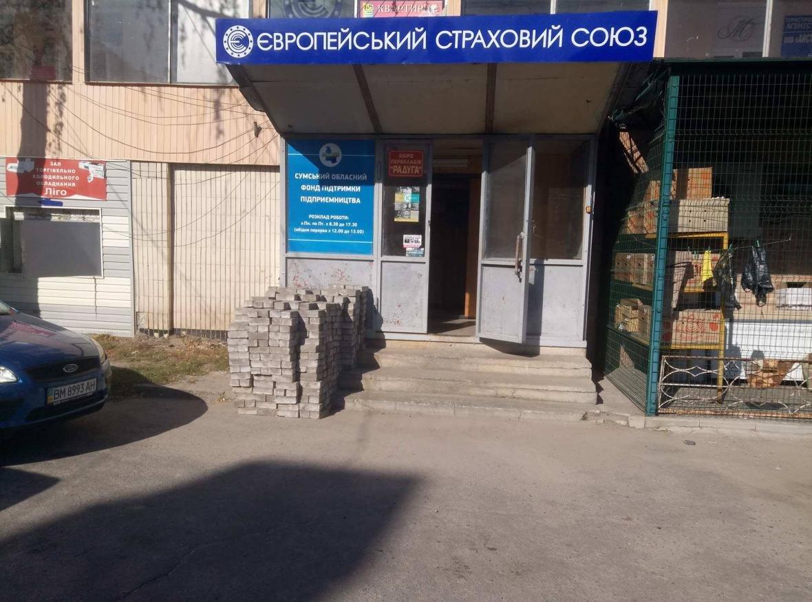 В Сумах брусчатка с центральных улиц города перекочевала в частный сектор (ФОТОФАКТ), фото-3