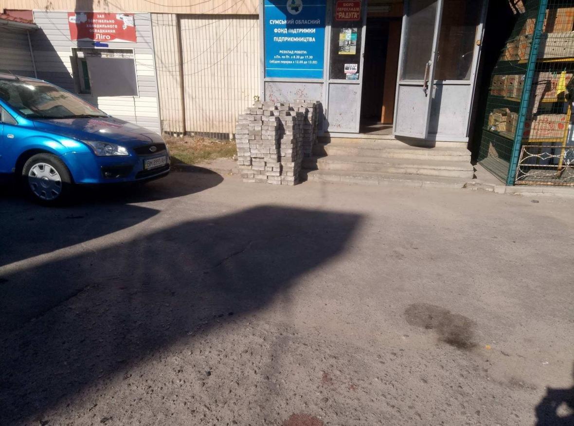 В Сумах брусчатка с центральных улиц города перекочевала в частный сектор (ФОТОФАКТ), фото-4