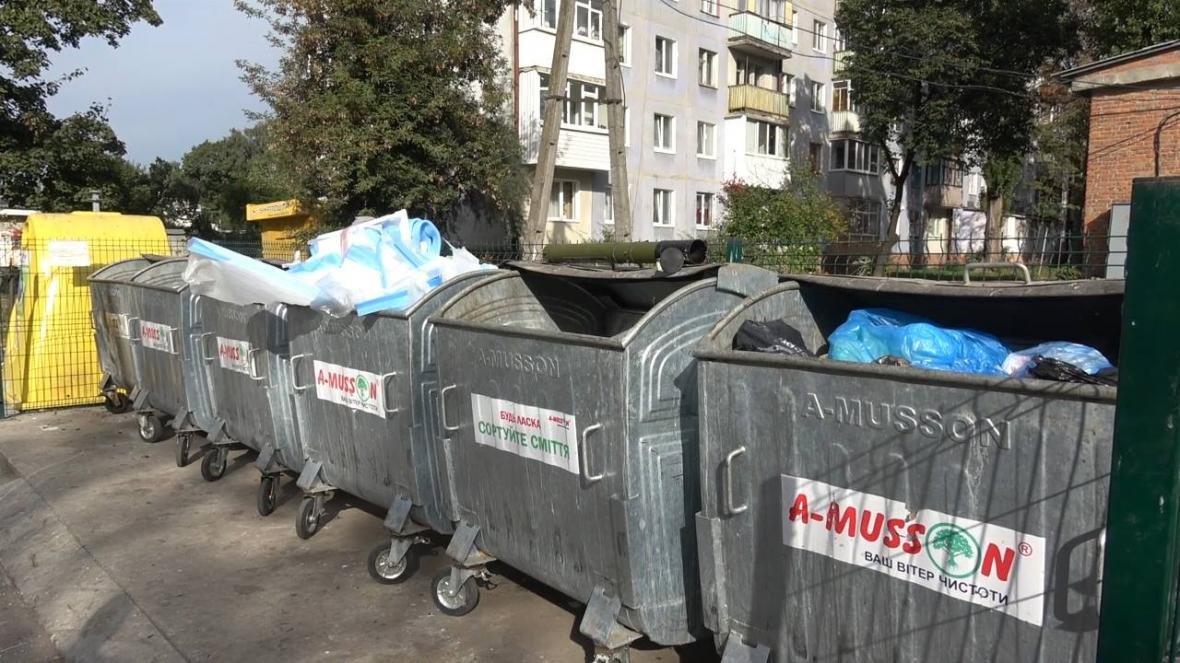 В Сумах в мусорном баке обнаружен гранатометный тубус (ФОТО), фото-1