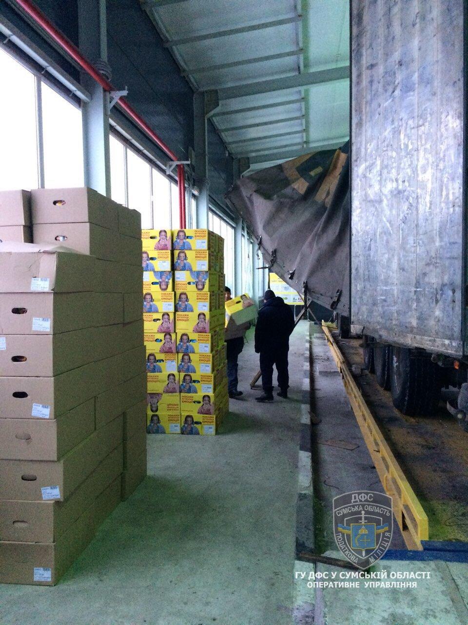 Налоговая милиция Сумщины обнаружила незаконных экспортеров продуктов питания в Россию, фото-1