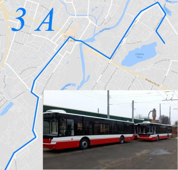 В Сумах может появиться маршрут, соединяющий аэропорт и ул. Интернационалистов , фото-1