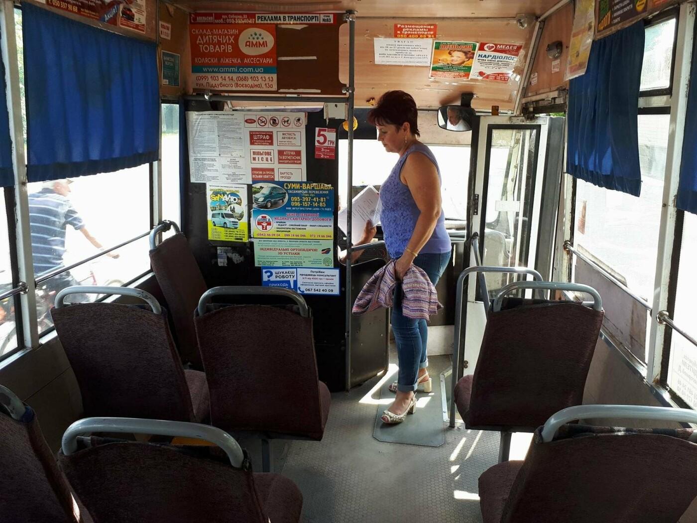 Временная транспортная комиссия завершила повторную проверку частных перевозчиков в Сумах, фото-7