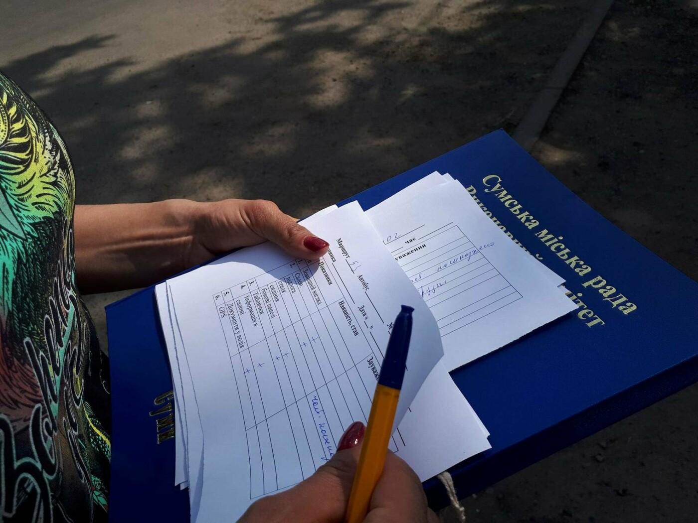 Временная транспортная комиссия завершила повторную проверку частных перевозчиков в Сумах, фото-2