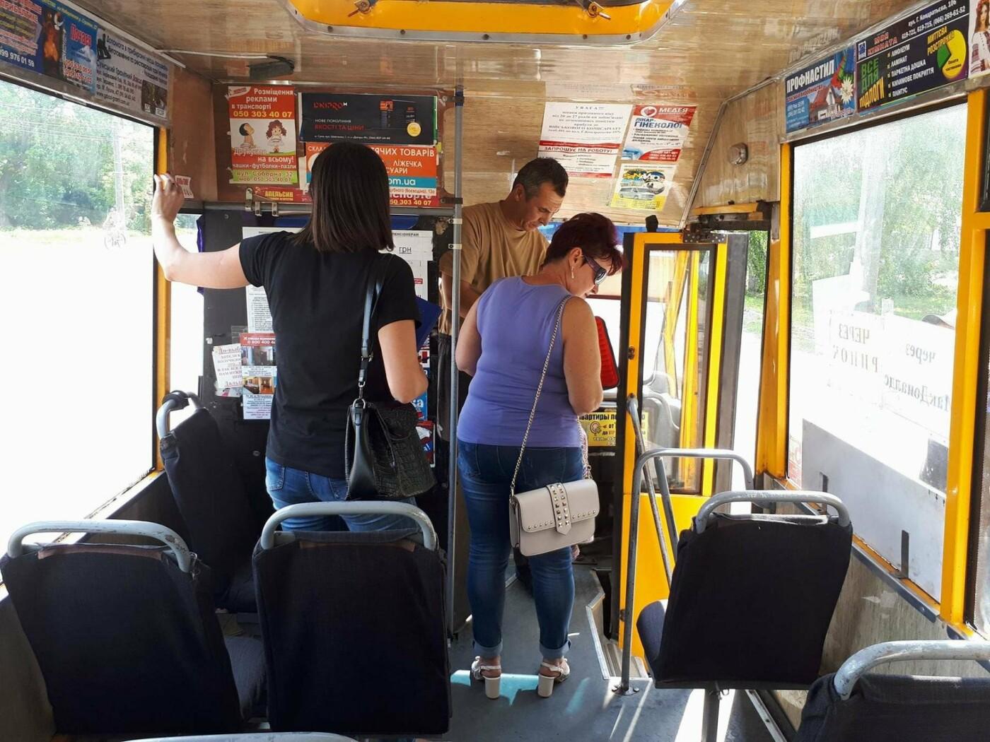 Временная транспортная комиссия завершила повторную проверку частных перевозчиков в Сумах, фото-6