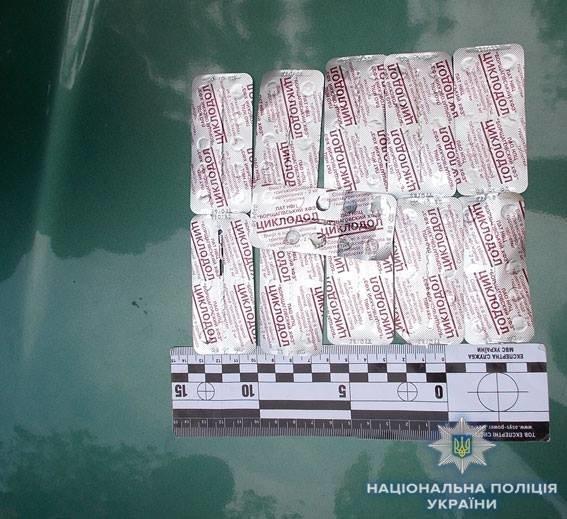 На Сумщине разоблачили мужчину, который разгуливал по городу с сильнодействующими таблетками в кармане, фото-1