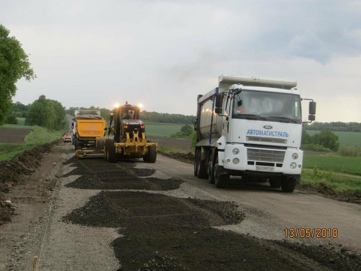 Служба автомобильных дорог ремонтирует дорогу Харьков-Ахтырка, фото-3