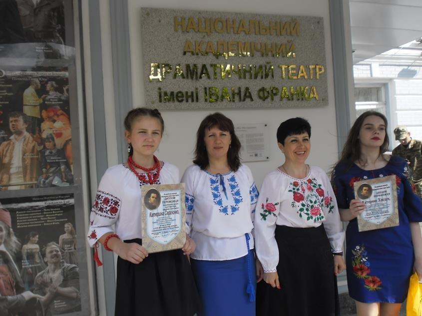 Две сумчанки получили высокие награды за знание украинского языка , фото-1