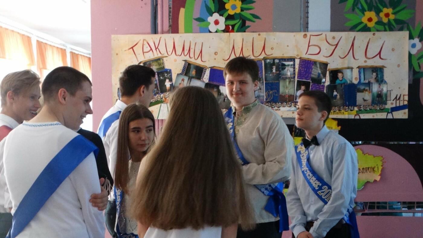 Для более 1000 школьников Сум прозвенел последний звонок, фото-3
