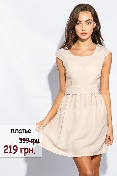 Последняя ночь - Последняя цена: скидки на одежду до -90, фото-6