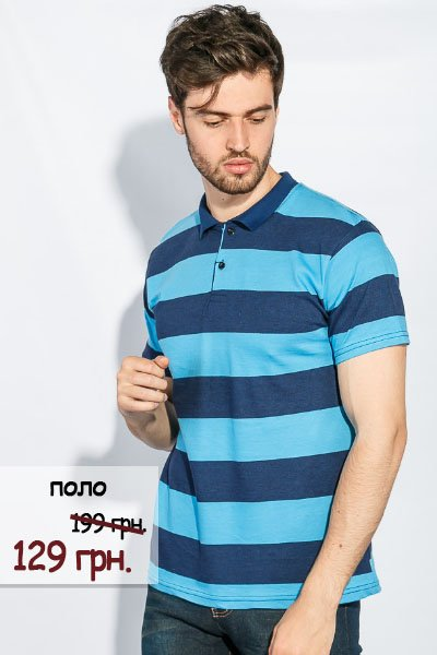 Последняя ночь - Последняя цена: скидки на одежду до -90, фото-12
