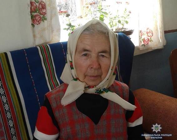 На Сумщине без вести пропала пожилая женщина, фото-1