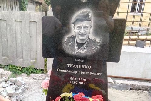 В Сумах почтили память Почетного гражданина, фото-1