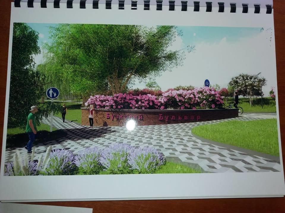 В Сумах работают над созданием «Сиреневого бульвара», фото-2