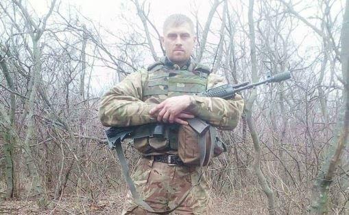 На Сумщине похоронили бойца Правого сектора, фото-1