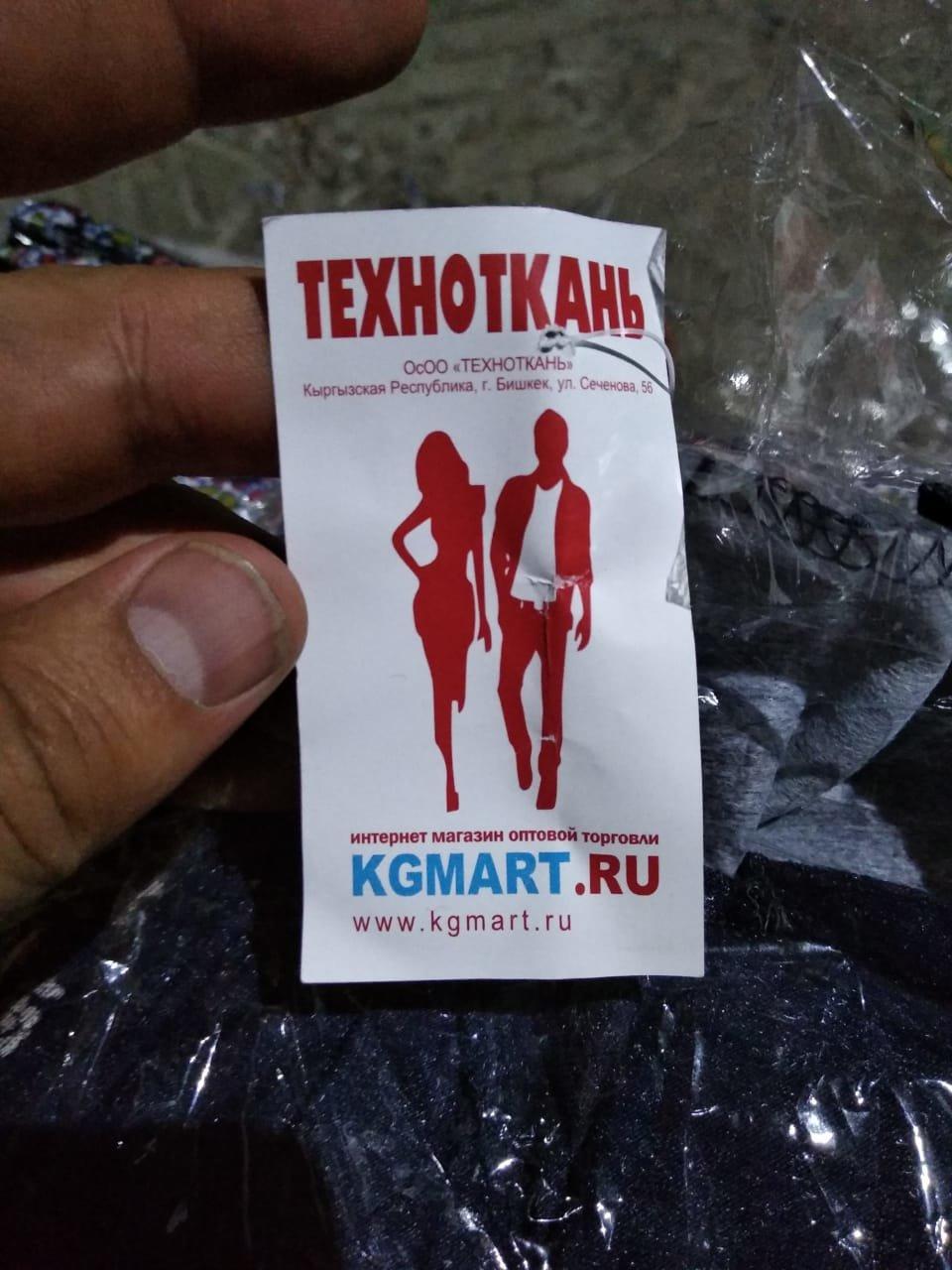 На Сумщине пограничники с применением оружия задержали УАЗ с грузом товаров народного потребления, фото-2